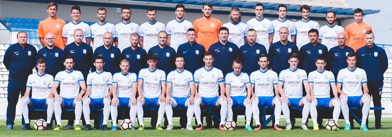 NK OSIJEK dobio licencu za 1.HNL za sezonu 2016/17.