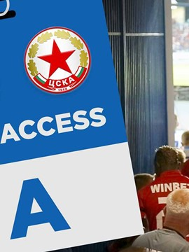 ALL ACCESS | Osijek - CSKA